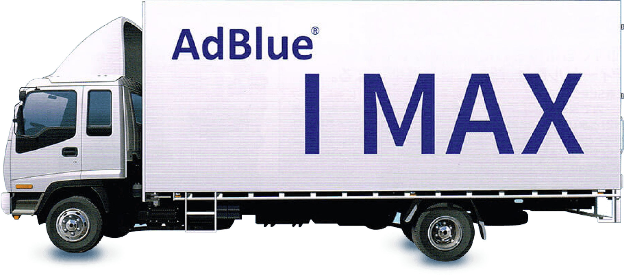 AdBlue I MAXトラック