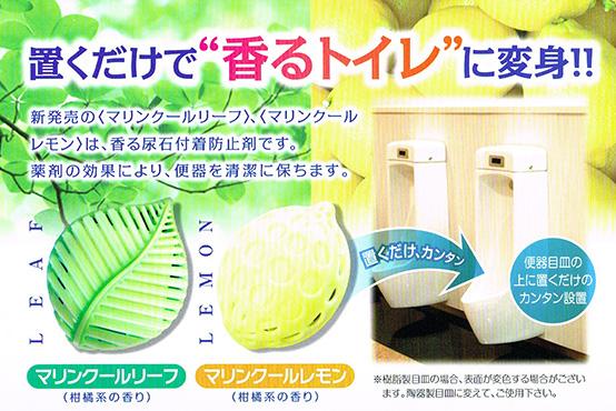 ノータッチ・除菌泡クリーナー マリンクリンリィ