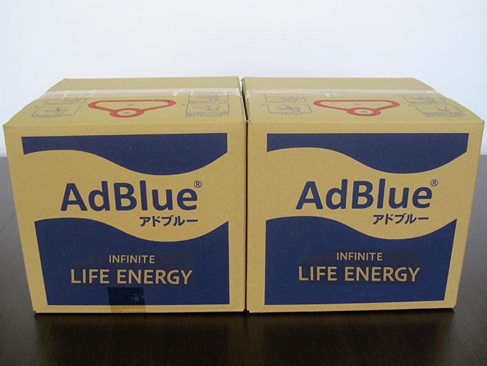 アドブルー20L2個セット